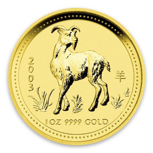 2003 1oz Australian Perth Mint Gold Lunar: Year of the Goat