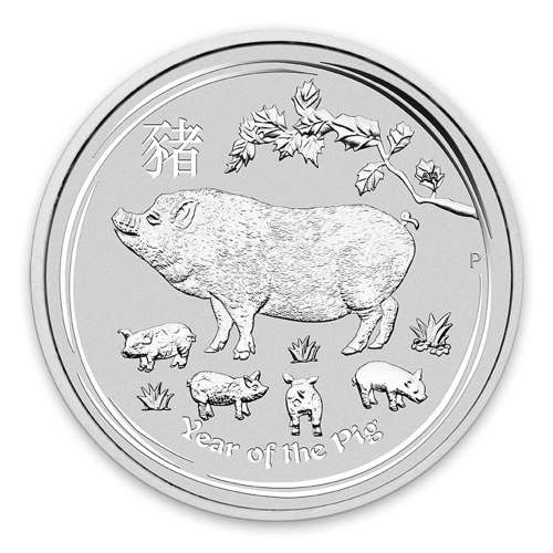 2019 5oz Australian Perth Mint Silver Lunar: Year of the Pig