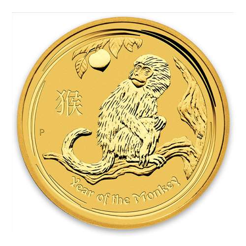 2016 1kg Australian Perth Mint Gold Lunar II: Year of the Monkey