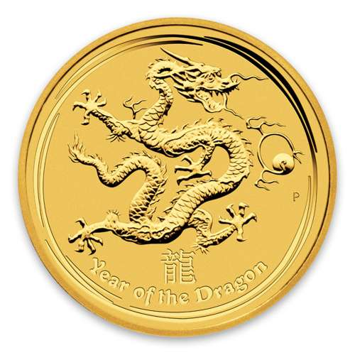 2012 2oz Australian Perth Mint Gold Lunar II: Year of the Dragon