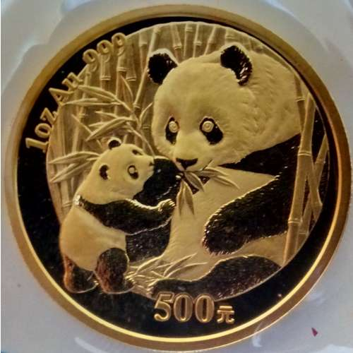 2005 1oz Chinese Gold Panda