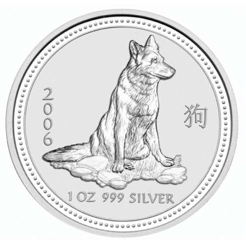 2006 1oz Australian Perth Mint Silver Lunar: Year of the Dog